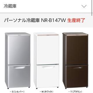 Panasonic冷蔵庫ホワイト