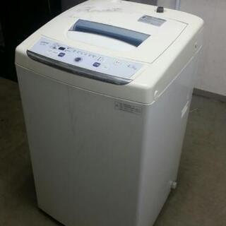 4.5キロー洗濯機 無料です。