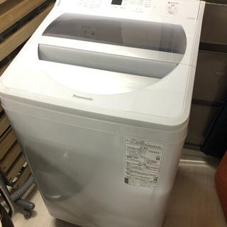パナソニック 全自動電気洗濯機 NA-FA90H8
