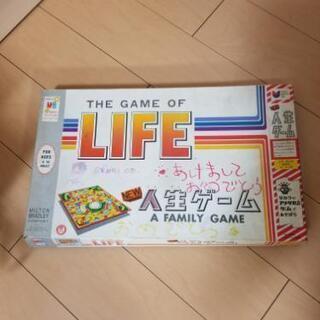人生ゲーム(レトロバージョン)