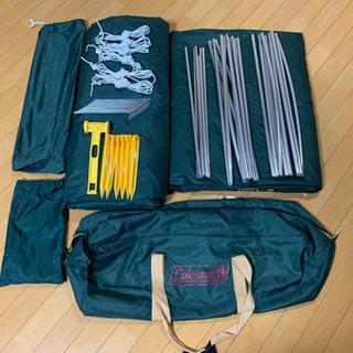 【値下げ中】コールマン テント スタンダードドームⅣ300