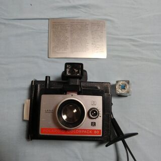 カラーパック80 昭和ポラロイドカメラ※1/6掲載終了