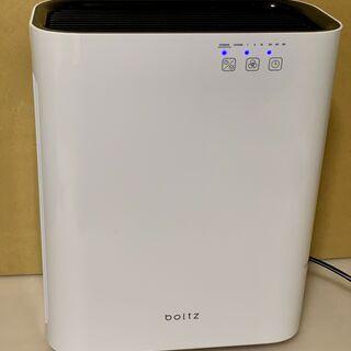 空気清浄器(ホワイト) HEPAフィルター搭載 10畳対応 デザ...