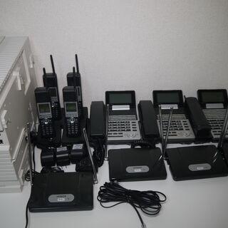 日立/HITACHI iE アナログコードレス電話機int…