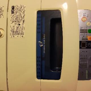 ハイアール 洗濯機 4.2kg