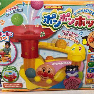 ♡アンパンマンおもちゃ2セット♡ − 京都府
