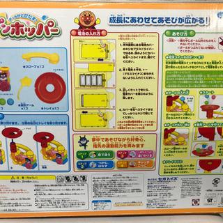 ♡アンパンマンおもちゃ2セット♡ - 売ります・あげます