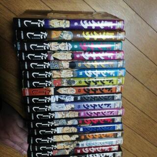 漫画 ドンケツ 6から22巻