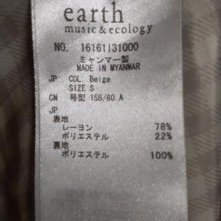 earth スプリングコート 値下げ💴⤵️ − 新潟県