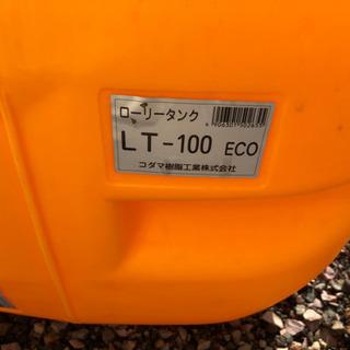 コダマ樹脂工業 ローリータンク LT-100 ECO 100リットル