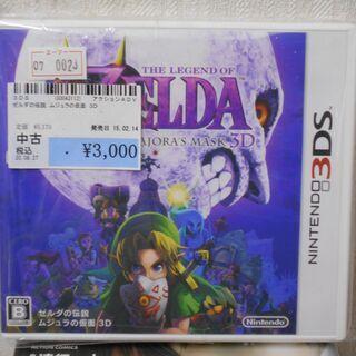 店舗商品❗ 3DS ゼルダの伝説 ムジュラの仮面。