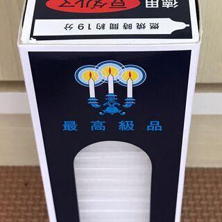 カメヤマ 小ローソク徳用豆ダルマ225g(約126本)