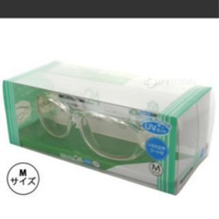 術後の保護メガネ ゴーグル