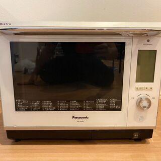 【ネット決済】パナソニック Panasonic スマート×Bis...