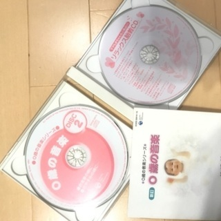 胎教 子育て クラシック CD