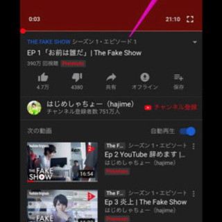 YouTubeの編集出来る方力を貸してください(>人<;) - 広島市