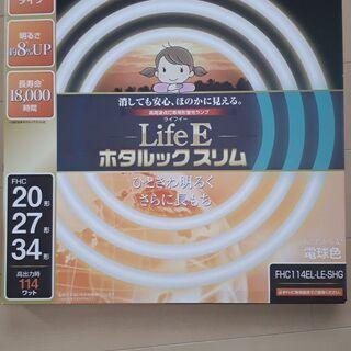 NECホタルックスリムの蛍光灯、電球色1箱
