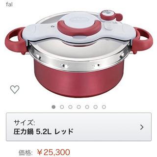 ‼️新品・未使用☆T-fal】圧力鍋と鍋が1つに‼️