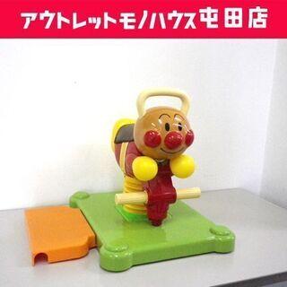 アンパンマン ゆらゆらロッキング おもちゃ 室内遊具 乗用玩具☆...