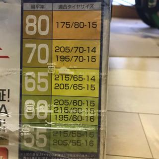 タイヤチェーン 非金属 XG-27