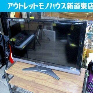 ◇液晶テレビ 32型 2010年製 シャープ LCD-32SC1...