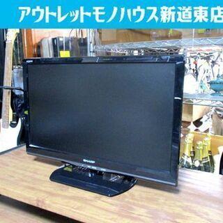 ◇液晶テレビ 22型 2015年製 シャープ LC-22K20 ...