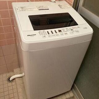 【売約済み】☆地元のみ☆条件により半額☆ハイセンス 全自動洗濯機...