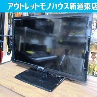 ◇液晶テレビ 24型 2014年製 LCD-24LB4 MITS...
