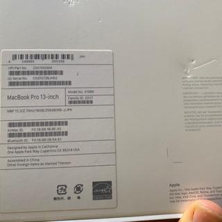 Macbook pro 2018 i7