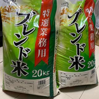お米40kg貰って下さい。の画像