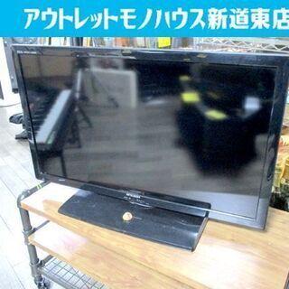 ◇液晶テレビ 32型 2014年製 三菱 LCD-32LB4 M...