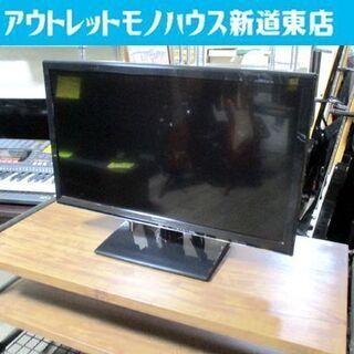 ◇液晶テレビ 24型 2013年製 パナソニック TH-L24X...