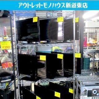 ◇液晶テレビ 24型 2013年製 三菱 LCD-24LB4 M...