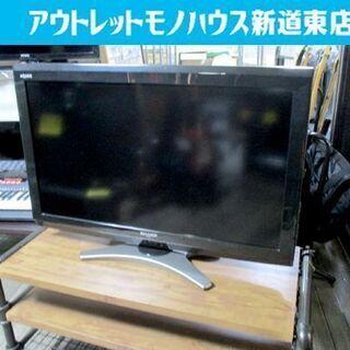 ◇液晶テレビ 32型 2011年製 シャープ LC-32E8 S...