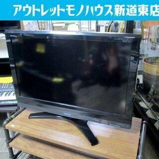 ◇液晶テレビ 32型 2010年製 東芝 32A950S TOS...