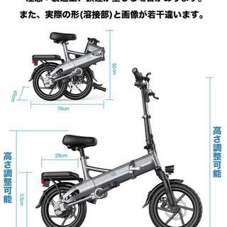 シャフトドライブ方式を採用。E-ABS搭載の折りたたみ式電動アシ...