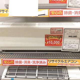 J439 12月中なら1万円引き!三菱 ルームエアコン 霧ヶ峰 ...