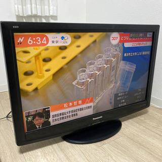 【ネット決済・配送可】【Panasonic VIERA】✨32イ...