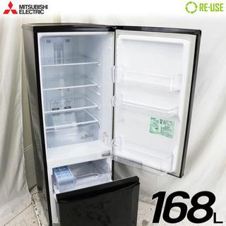三菱 冷蔵庫 2016年製 美品