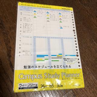 勉強のスケジュールを立てられる!campus study …
