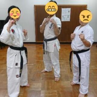 日本国際空手道連盟 極武会(極真流空手)