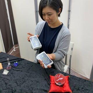 1/23(土)神戸 たった2時間で電話占い師になれる 占術師初級...