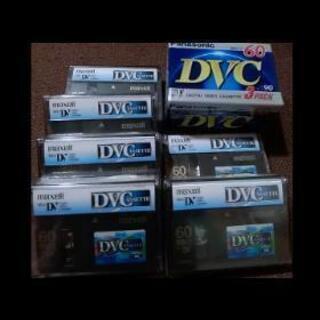 ②パナソニック➕マクセル DVC/MiniDVカセット新品まとめて