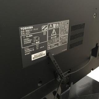 【値下げ】東芝 レグザ LEGZA 42型 LED 液晶テレビ - つくばみらい市