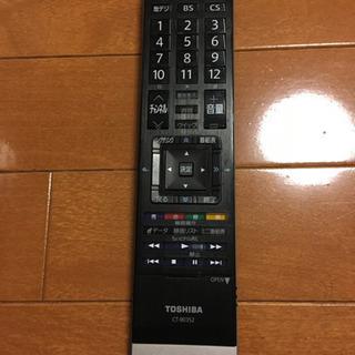 【値下げ】東芝 レグザ LEGZA 42型 LED 液晶テレビ − 茨城県