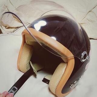 ジェットヘルメット 女性 子供 - 西東京市