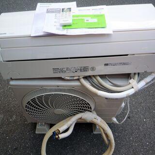 ☆パナソニック Panasonic CS-257CFR-W 冷暖...
