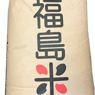 新米(令和2年)福島県産コシヒカリ 1等米 玄米 30Kg…
