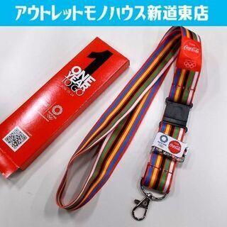 ◇コカコーラ 東京オリンピック 限定 ネックストラップ ピンバッ...