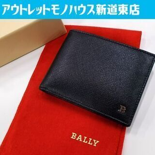◇BALLY 折りたたみ財布 黒 カーフ 美品 未使用品に近い ...